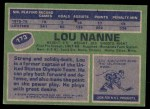 1976 Topps #173  Lou Nanne  Back Thumbnail