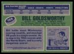 1976 Topps #169  Bill Goldsworthy  Back Thumbnail
