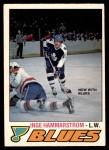 1977 O-Pee-Chee #320  Inge Hammarstrom  Front Thumbnail