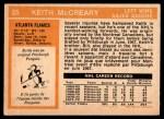 1972 O-Pee-Chee #25  Keith McCreary  Back Thumbnail