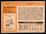 1972 O-Pee-Chee #3  Gary Croteau  Back Thumbnail