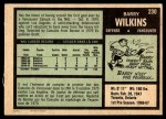 1971 O-Pee-Chee #230  Barry Wilkins  Back Thumbnail