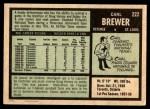 1971 O-Pee-Chee #222  Carl Brewer  Back Thumbnail