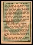 1971 O-Pee-Chee #262   -  Gordie Howe Mr. Hockey Back Thumbnail