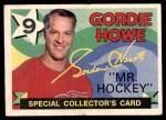 1971 O-Pee-Chee #262   -  Gordie Howe Mr. Hockey Front Thumbnail