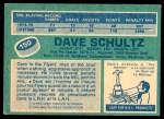 1976 O-Pee-Chee NHL #150  Dave Schultz  Back Thumbnail