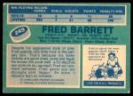 1976 O-Pee-Chee NHL #249  Fred Barrett  Back Thumbnail