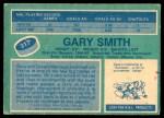 1976 O-Pee-Chee NHL #317  Gary Smith  Back Thumbnail