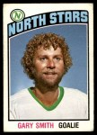 1976 O-Pee-Chee NHL #317  Gary Smith  Front Thumbnail
