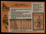 1975 Topps #166  Reggie Leach   Back Thumbnail
