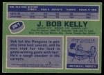 1976 Topps #261  J. Bob Kelly  Back Thumbnail