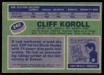 1976 Topps #242  Cliff Koroll  Back Thumbnail