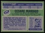 1976 Topps #240  Cesare Maniago  Back Thumbnail