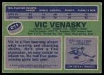 1976 Topps #211  Vic Venasky  Back Thumbnail