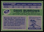1976 Topps #83  Dave Burrows  Back Thumbnail