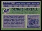 1976 Topps #32  Dennis Hextall  Back Thumbnail