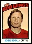 1976 Topps #32  Dennis Hextall  Front Thumbnail