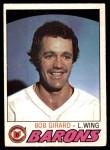 1977 O-Pee-Chee #255  Bob Girard  Front Thumbnail