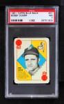 1951 Topps Blue Back #37  Bobby Doerr  Front Thumbnail