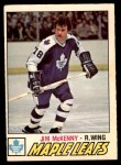 1977 O-Pee-Chee #374  Jim McKenny  Front Thumbnail