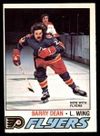 1977 O-Pee-Chee #183  Barry Dean  Front Thumbnail