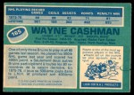 1976 O-Pee-Chee NHL #165  Wayne Cashman  Back Thumbnail