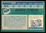 1976 O-Pee-Chee NHL #27  Jerry Korab  Back Thumbnail