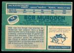 1976 O-Pee-Chee NHL #74  Bob Murdoch  Back Thumbnail