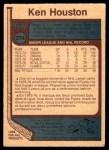 1977 O-Pee-Chee #274  Ken Houston  Back Thumbnail