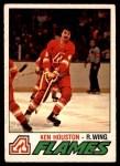 1977 O-Pee-Chee #274  Ken Houston  Front Thumbnail