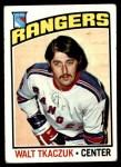 1976 Topps #220  Walt Tkaczuk  Front Thumbnail