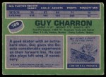 1976 Topps #186  Guy Charron  Back Thumbnail