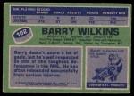1976 Topps #102  Barry Wilkins  Back Thumbnail