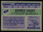 1976 Topps #77  Gerry Hart  Back Thumbnail