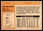 1972 O-Pee-Chee #31  Vic Hadfield  Back Thumbnail