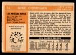 1972 O-Pee-Chee #74  Mike Corrigan  Back Thumbnail