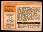 1972 O-Pee-Chee #96  Joey Johnston  Back Thumbnail