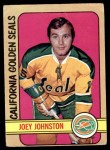 1972 O-Pee-Chee #96  Joey Johnston  Front Thumbnail