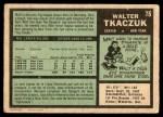 1971 O-Pee-Chee #75  Walt Tkaczuk  Back Thumbnail