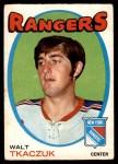 1971 O-Pee-Chee #75  Walt Tkaczuk  Front Thumbnail