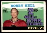1971 O-Pee-Chee #261   -  Bobby Hull 2nd All-Star Team Front Thumbnail