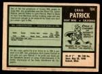 1971 O-Pee-Chee #184  Craig Patrick  Back Thumbnail