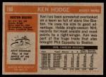 1972 Topps #166  Ken Hodge  Back Thumbnail