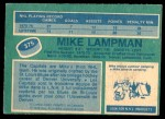 1976 O-Pee-Chee NHL #375  Mike Lampman  Back Thumbnail