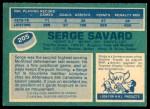 1976 O-Pee-Chee NHL #205  Serge Savard  Back Thumbnail
