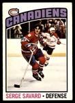 1976 O-Pee-Chee NHL #205  Serge Savard  Front Thumbnail