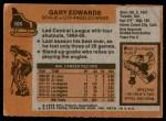1975 Topps #105  Gary Edwards   Back Thumbnail