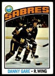 1976 Topps #222  Danny Gare  Front Thumbnail