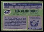 1976 Topps #72  Ron Stackhouse  Back Thumbnail