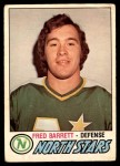 1977 O-Pee-Chee #291  Fred Barrett  Front Thumbnail